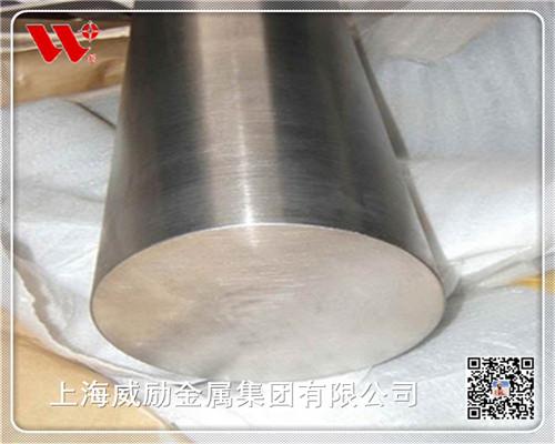 1J22铁钴钒软磁合金